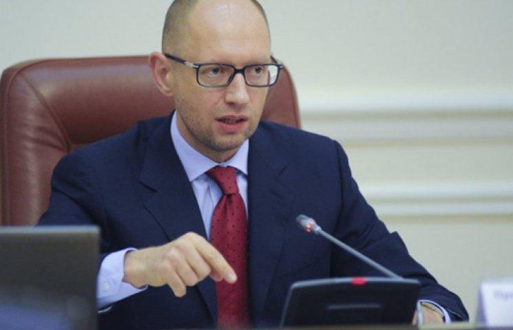На субсидии и предоставление помощи населению в бюджете есть 5 млрд грн