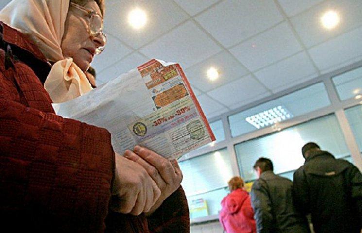 Субсидії для малозабезпечених нараховуватимуться по-новому