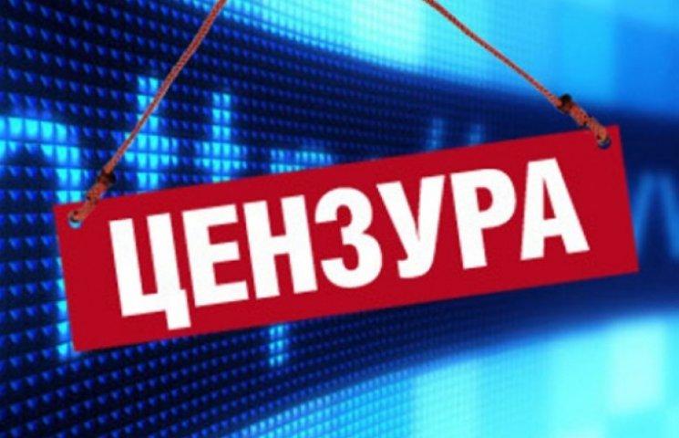 Тотальна цензура: в «ДНР» відключають 27 українських новинних сайтів - РНБО