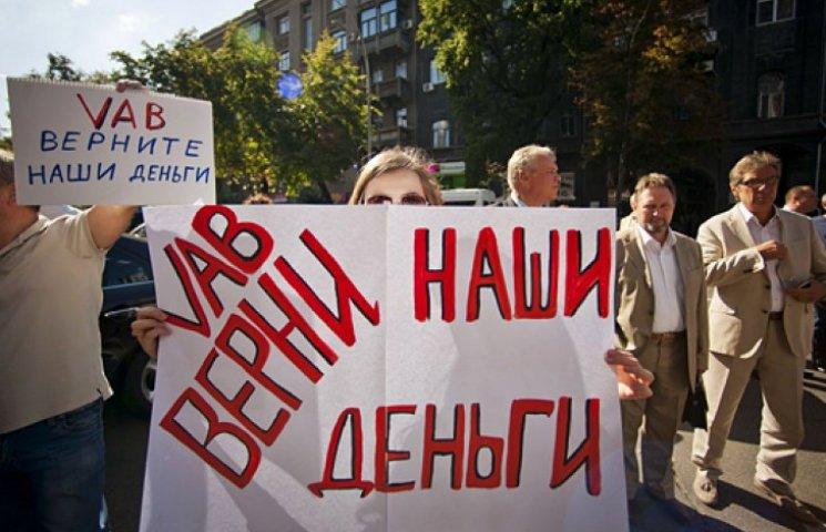 Проплачені мітинги під відділеннями VAB Банку організовують недобросовісні боржники банку - прес-служба