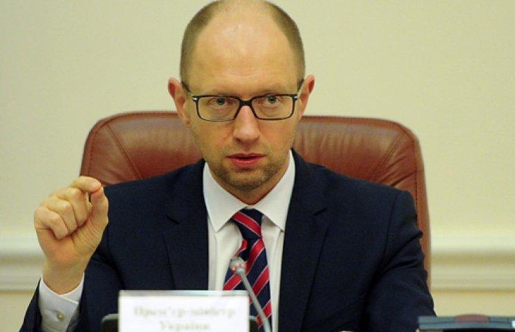 Яценюк назвал два пути решения газового конфликта с Россией