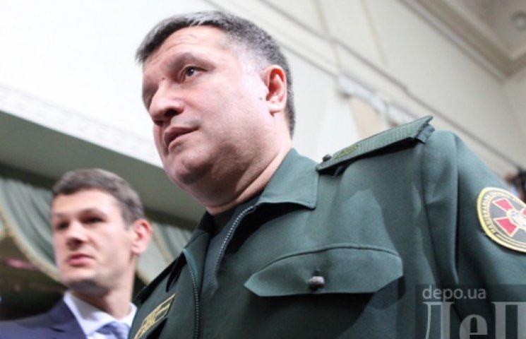 Аваков створить український SWAT з бійців добровольчих батальйонів