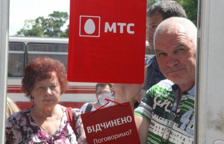 МТС продаст свое оборудование в Крыму