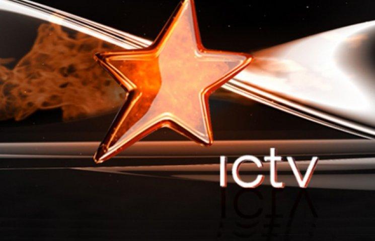 Сайт ICTV незаконно использует чужие фото