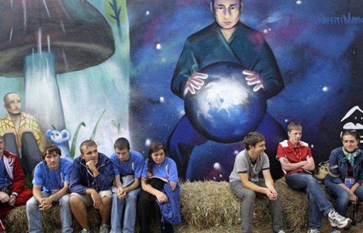 Половину россиян среднего класса причислили к «поколению Пу»