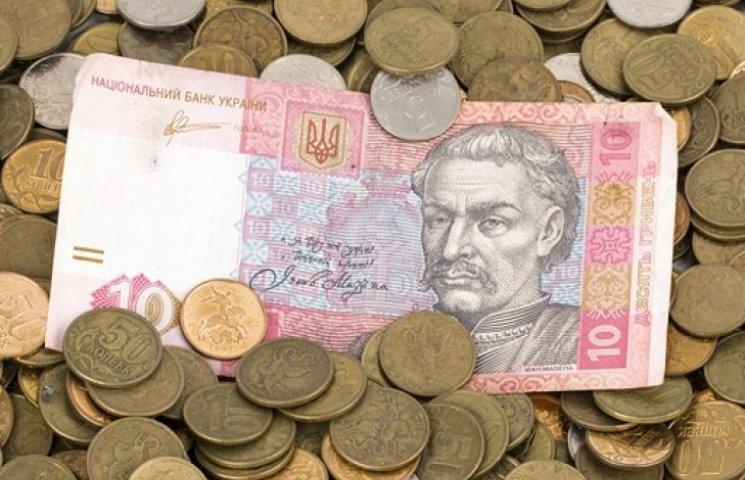 Інфляція в Україні за дев