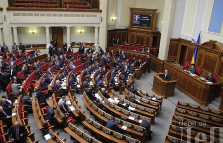 В Раду прийшли боротися з корупцією тільки 232 депутати