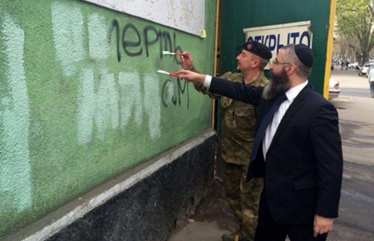 В Одесі сміються над новою нісенітницею російської пропаганди