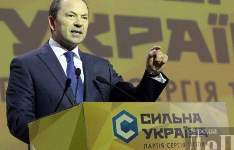 «Сильная Украина» предложила свой антикоррупционный проект