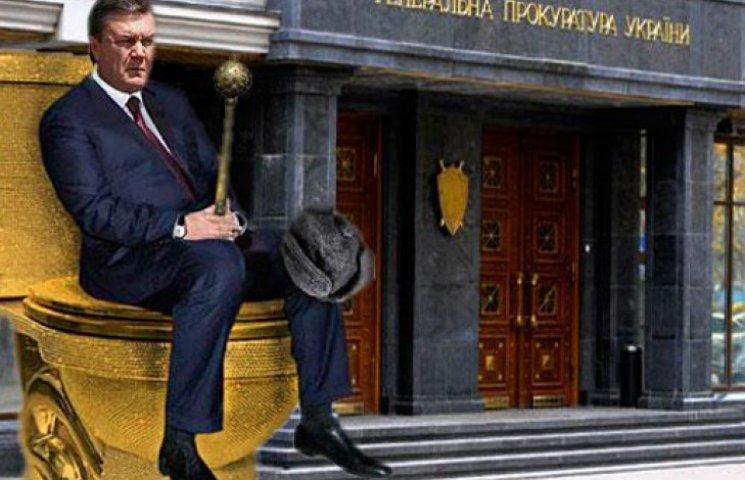 «Золото Януковича», або Кому заважає Генеральна прокуратура