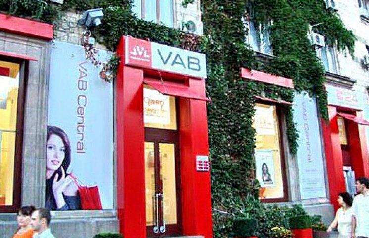 Бахматюк: VAB Банк може бути докапіталізований на 2,5 - 3 млрд грн