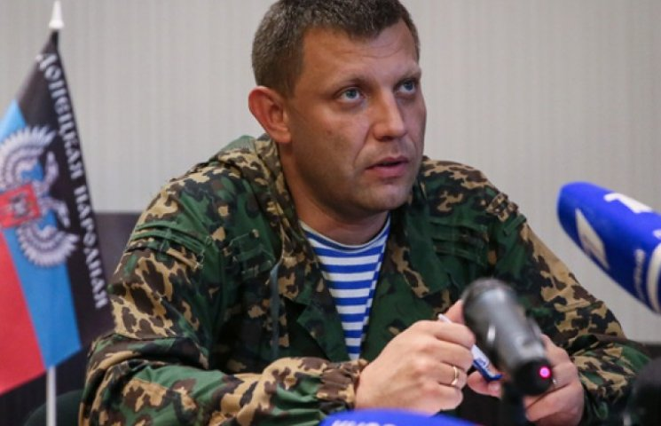 «Премьер ДНР» Захарченко подал в отставку