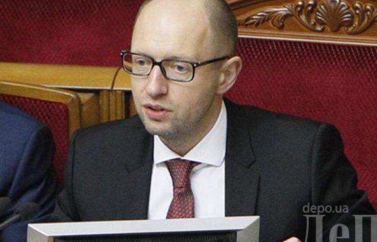 Яценюк поручил закрыть долги за коммуналку перед местными бюджетами