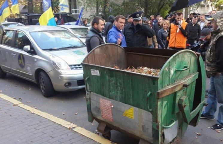 Автомайдан під ГПУ вимагає покарати «даішників», що полювали на активістів взимку