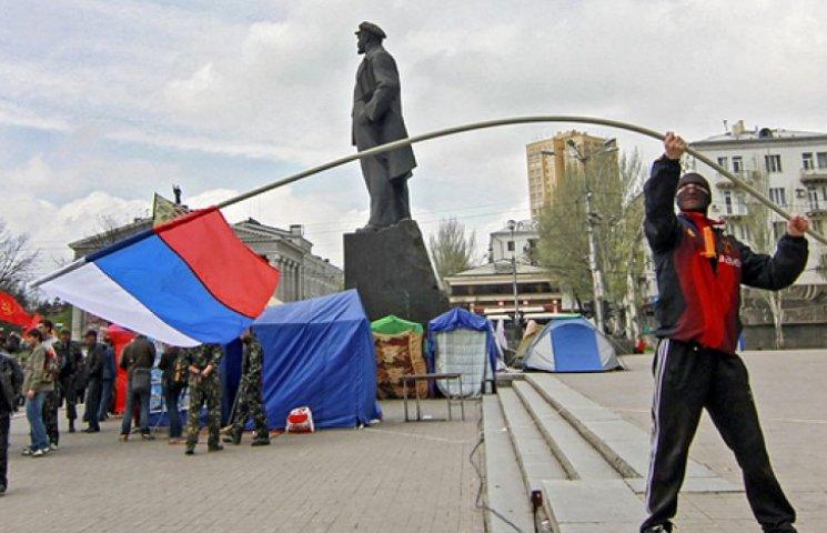 В «ДНР» создана первая партия