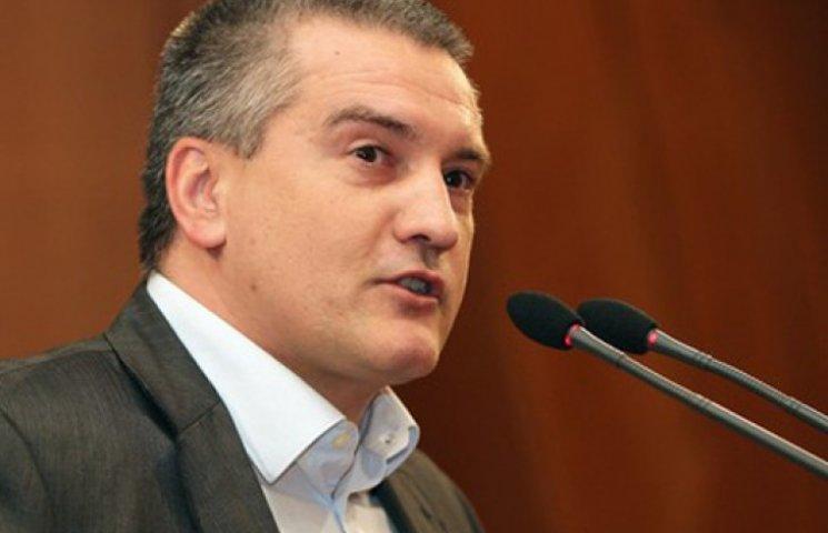 «Гоблін» офіційно став головою Криму. Суперники зняли свої кандидатури