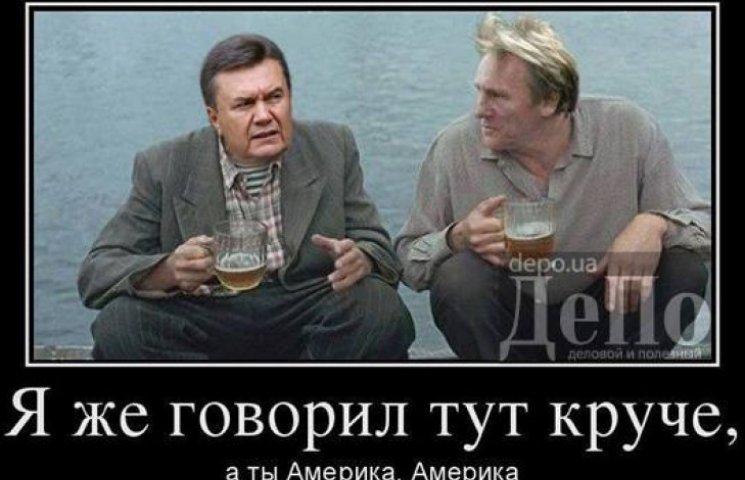 ФОТОЖАБИ ДНЯ: Янукович у запої