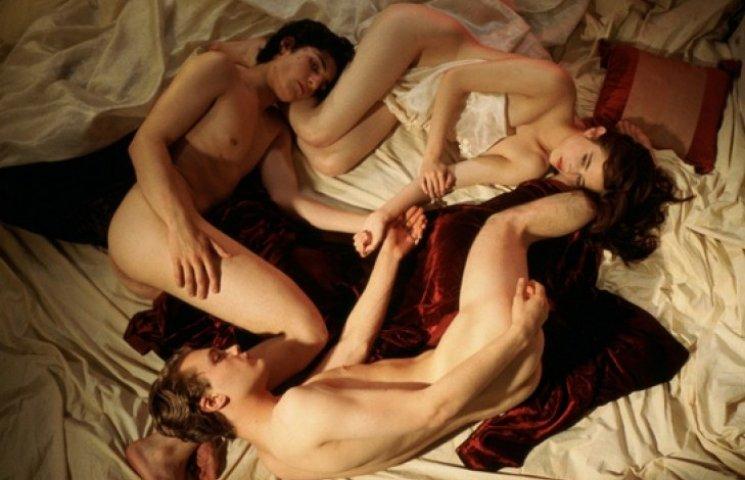 Художни фильми про секс