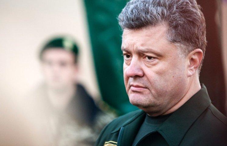 Порошенко переформатировал Антитеррористический центр