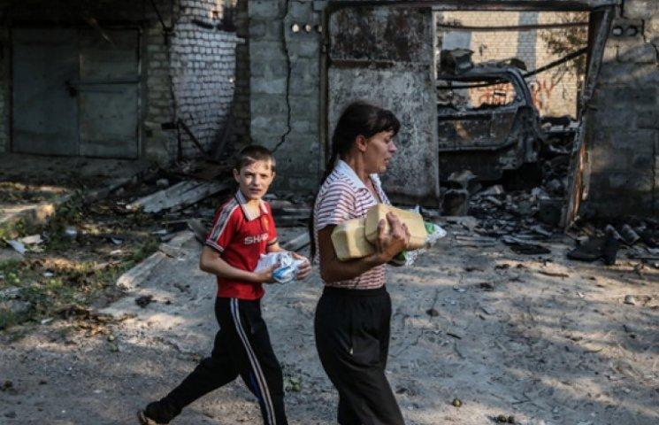 Як люди на Донбасі виживають без грошей