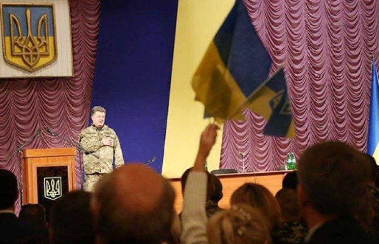 Порошенко в Северодонецке призвал создать местную военную бригаду