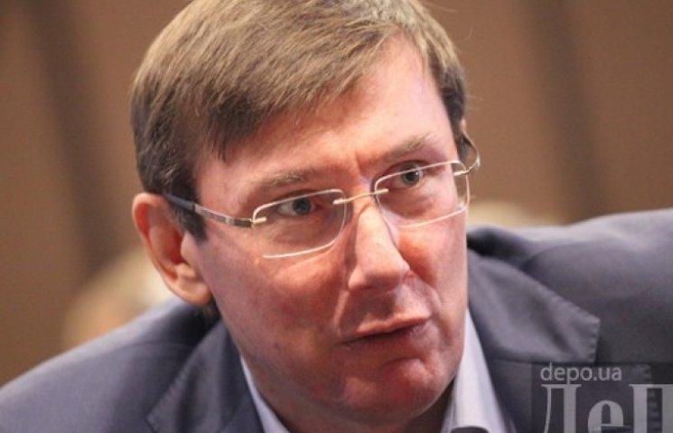 Луценко заявив, що взимку Україну накриє війнами