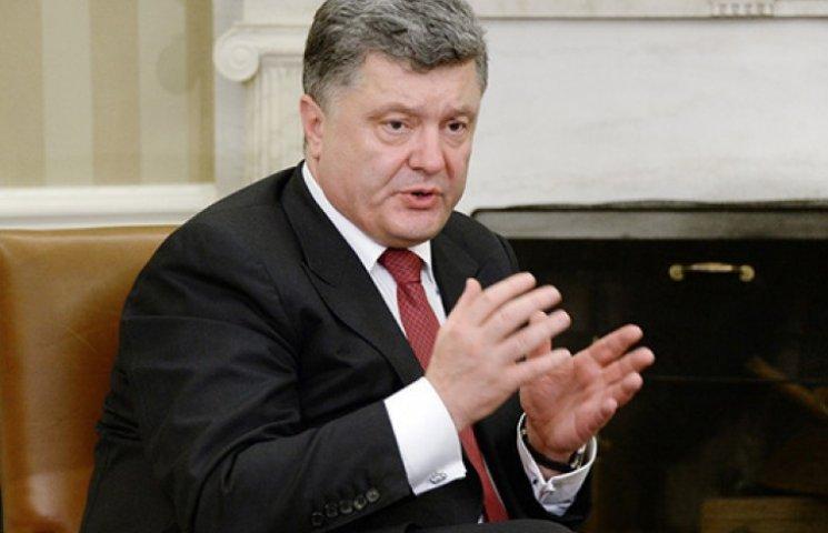 Порошенко розповів про три лінії оборони на Донеччині