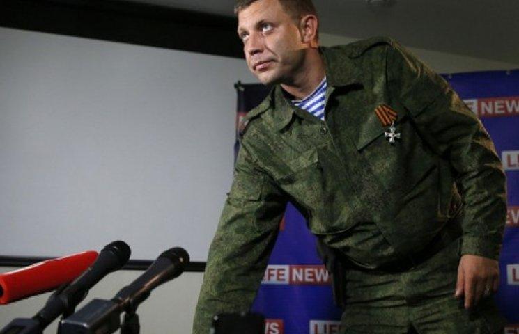 Главарь «ДНР» объявил «режим тишины» и пообещал отвести артиллерию