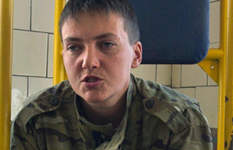 Надежду Савченко требуют признать узником совести