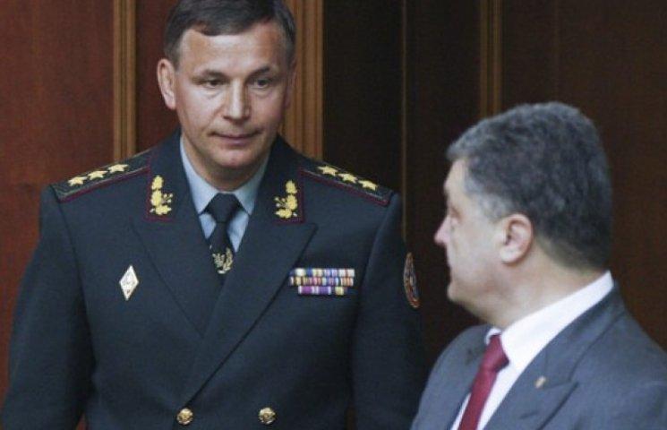 Порошенко уволил Гелетея