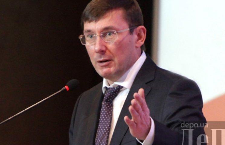 Луценко рассказал, почему уволен Гелетей