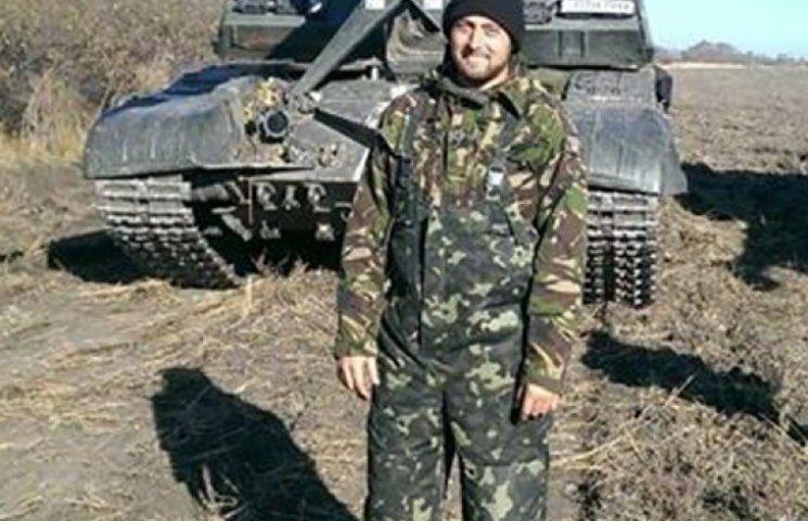 Сина Луценка відправили воювати в донецький аеропорт