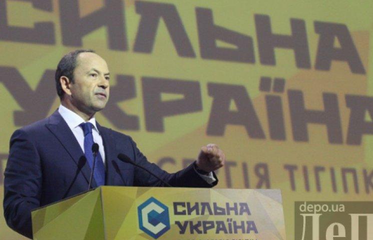 На Півдні та Сході України виросли рейтинги партії Сергія Тігіпка «Сильна Україна»