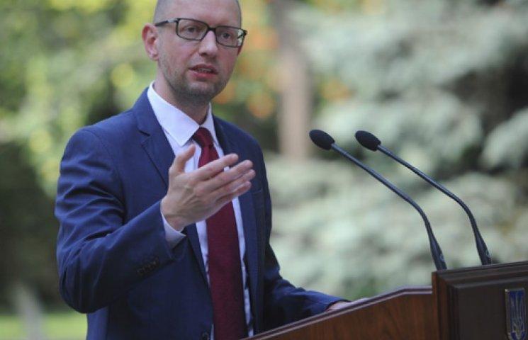Яценюк намерен ликвидировать хозсуды, а Верховному Суду вернуть полномочия