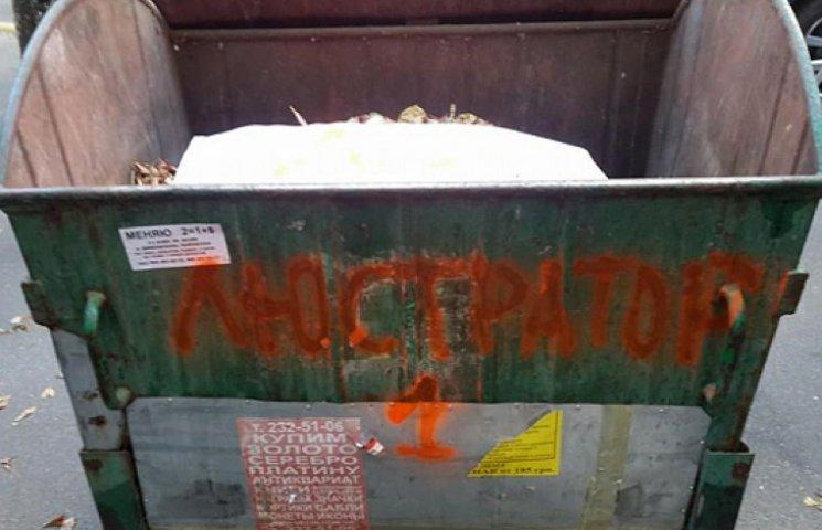 Чиновников предупредили: липовые «корочки» участника АТО не спасут от люстрации