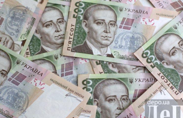 В «ДНР» заявили, что Киев должен им 4 миллиарда