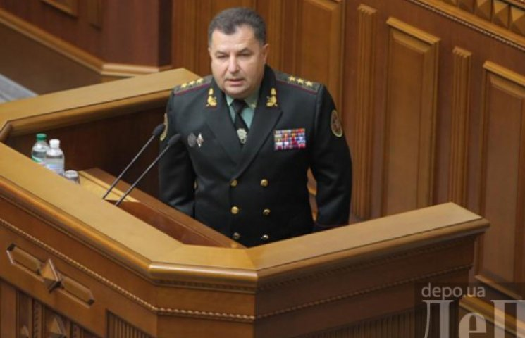 Полторак офіційно став міністром оборони