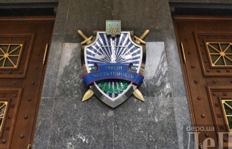 Народні депутати прийняли закон про прокуратуру