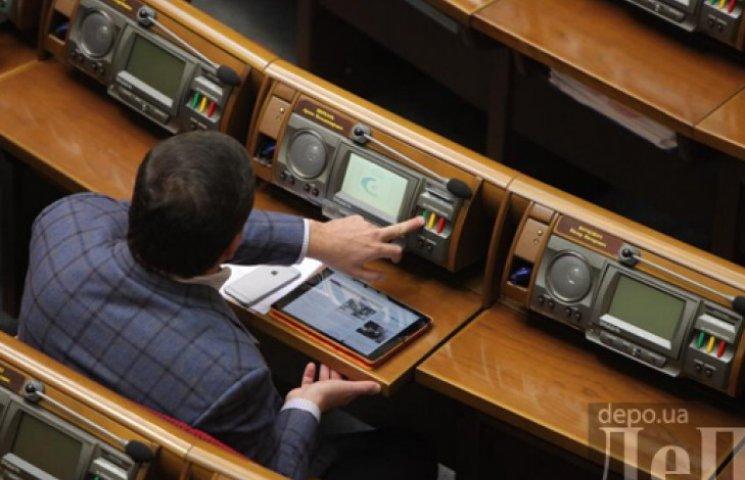 Рада ухвалила Антикорупційну стратегію до 2017 року