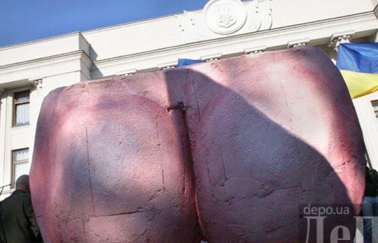 ФОТО ДНЯ: Під Радою показали величезну дупу
