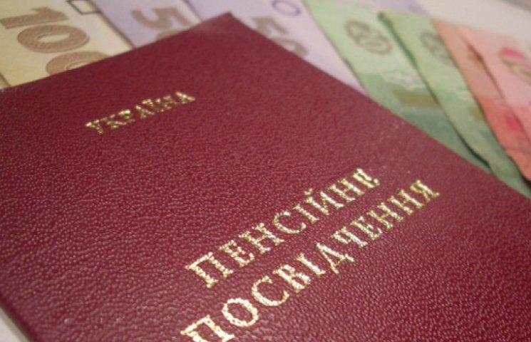На Донеччину і Луганщину привезли пенсії за жовтень