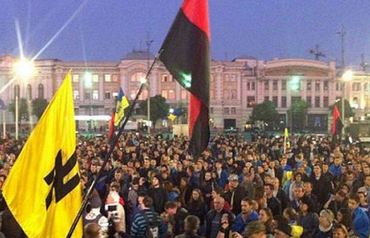 Харків під «Путін-х..йло» проводить Марш на честь УПА