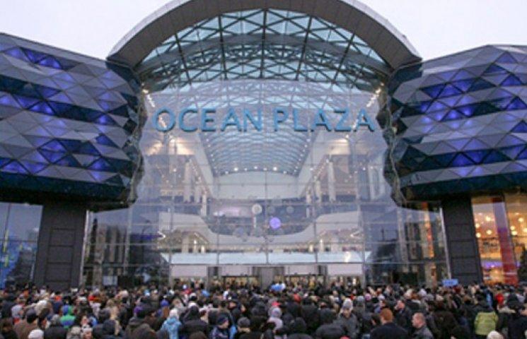 Порошенко не хоче відбирати у росіян Ocean Plaza та інший бізнес в Україні