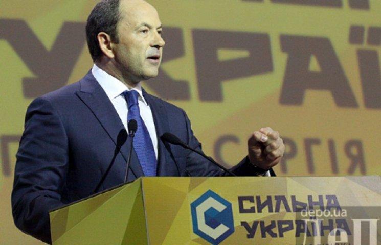 Тигипко: «Сильная Украина» - неудобный оппонент для власти