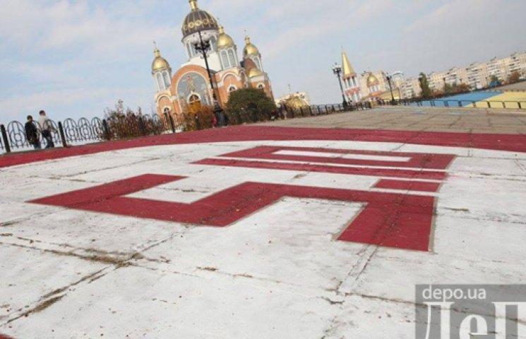 Политический вандализм: партия 5.10 изуродовала Киев
