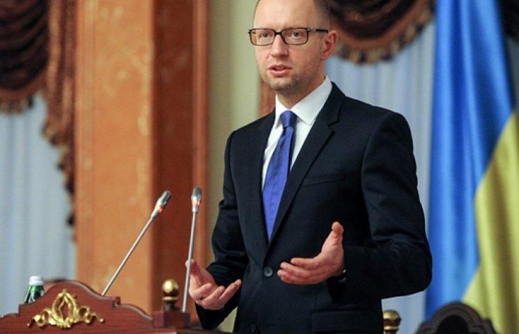 Яценюк объявил о начале люстрации: «на выход» попросили 39 чиновников