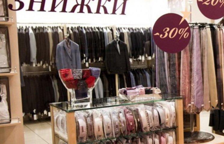 Украинцы могут забыть о распродажах
