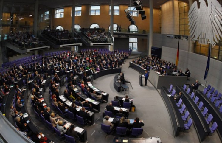 В Европарламенте распустят фракцию друзей Путина