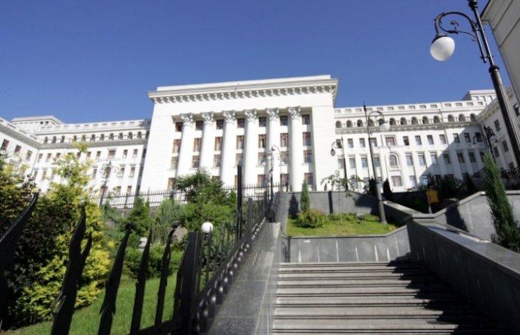 У Порошенко заявили, что половина его Администрации уже люстрирована