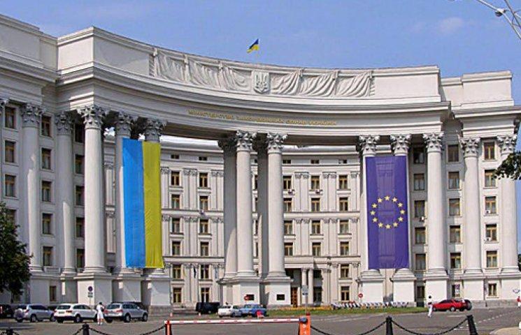 МЗС України проти, щоб кримських дітей всиновлювали росіяни